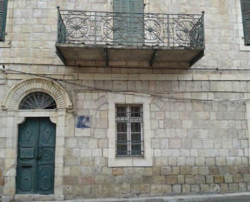 Ben-Yehuda-House