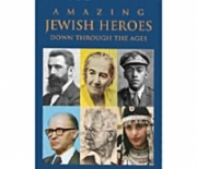 Amazing Jewish Heroes - A Book Review